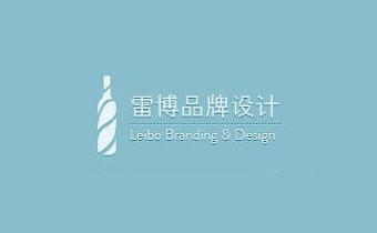 品牌门户型网站建设